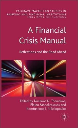 A Financial Crisis Manual